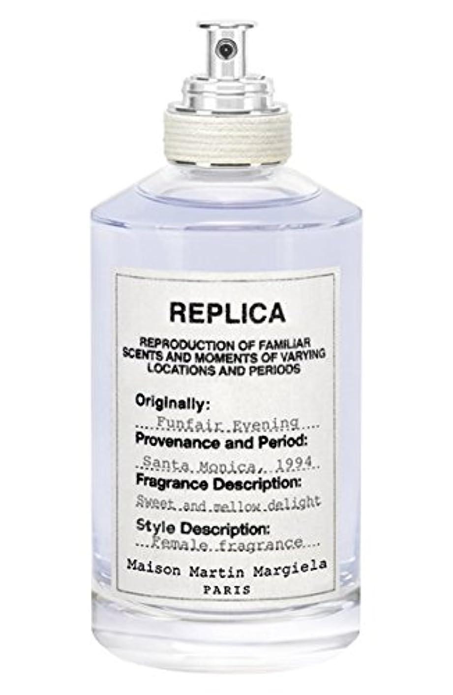 形式才能のあるトレイルReplica - Funfair Evening(レプリカ - ファンフェアー イブニング) 3.4 oz (100ml) Fragrance for Women