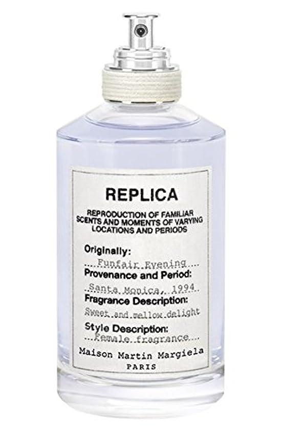 早い取り壊す調整Replica - Funfair Evening(レプリカ - ファンフェアー イブニング) 3.4 oz (100ml) Fragrance for Women