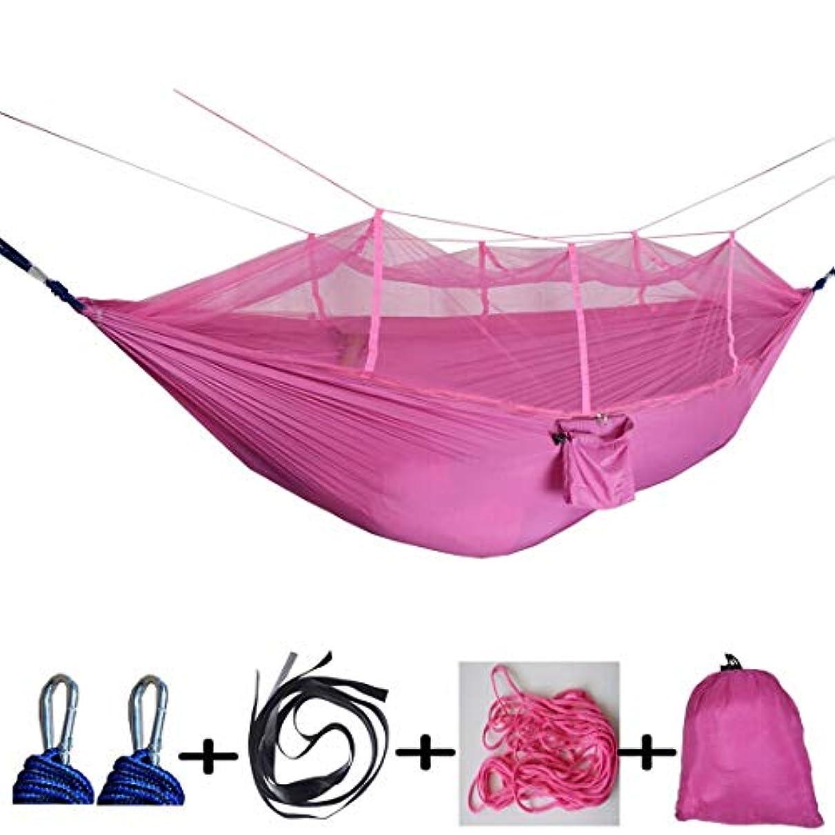 熟すプロトタイプ彼はMadalena アウトドア用品シングルダブル多機能パラシュート布スイングハンモック蚊帳ハンモック (Color : 1)
