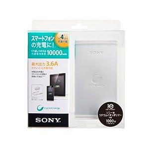 SONY スマホ用 ソニー製リチウムポリマー内蔵 薄型FLATタイプUSBポータブル電源 10000mAh CP-F10LSAVP