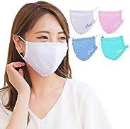【2枚セット】冷感マスク ひんやりマスク クールUVマスク Cool UV Mask 2枚セット 全4色 洗って使える 夏用マスク 涼しいマスク 接触冷感 UPF50+