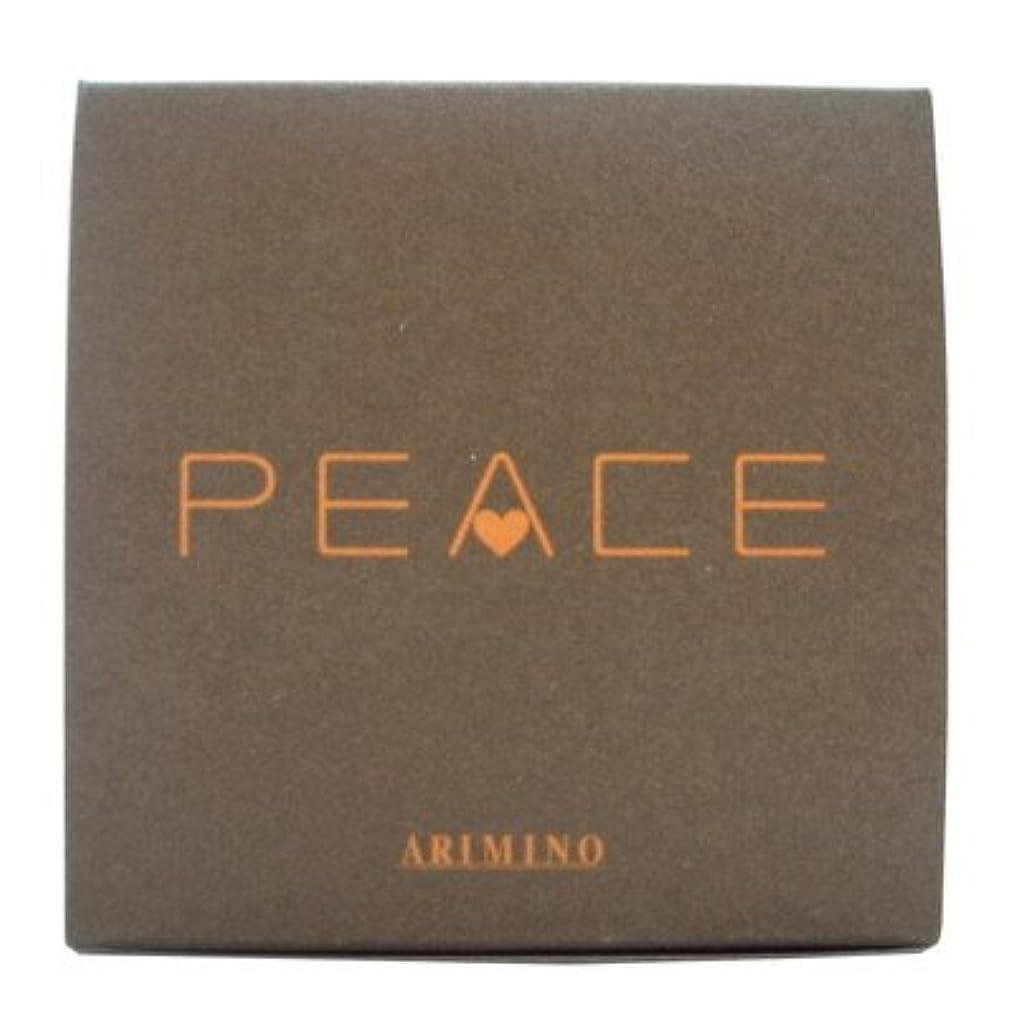 コンパイル喉頭キモいアリミノ ピース プロデザインシリーズ ソフトワックス カフェオレ 40g【2個セット】