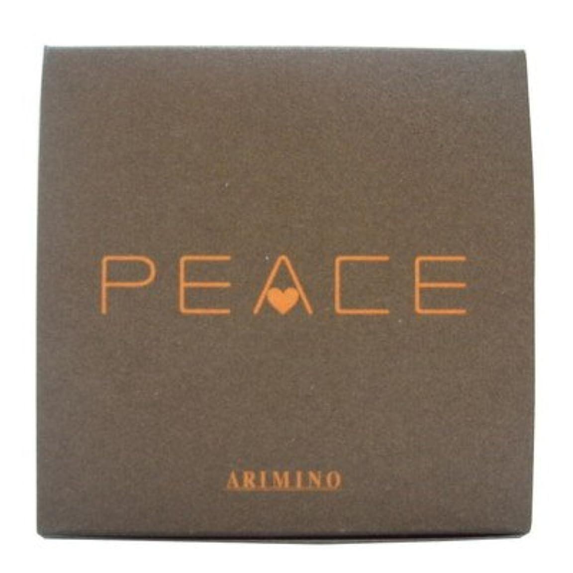 有力者嘆願おびえたアリミノ ピース プロデザインシリーズ ソフトワックス カフェオレ 40g【2個セット】