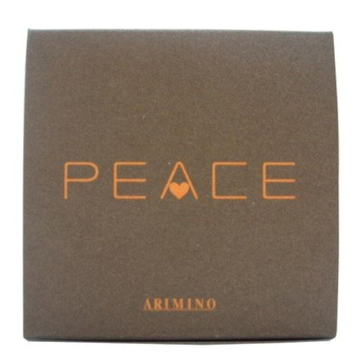 アリミノ ピース プロデザインシリーズ ソフトワックス カフェオレ 40g【2個セット】