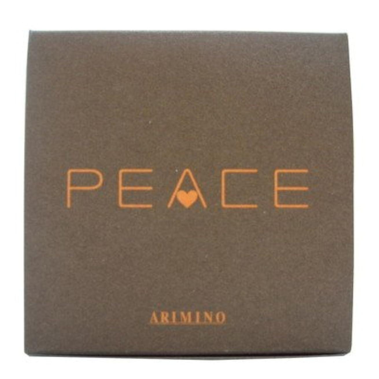 距離これらビルダーアリミノ ピース プロデザインシリーズ ソフトワックス カフェオレ 40g【2個セット】