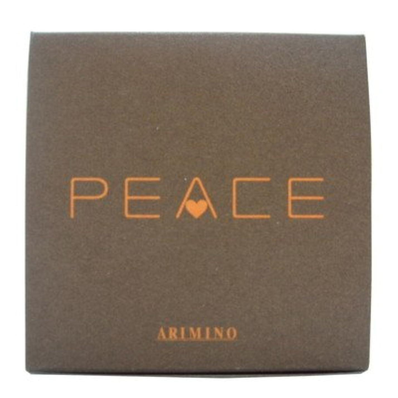 名前を作る自我後方アリミノ ピース プロデザインシリーズ ソフトワックス カフェオレ 40g【2個セット】