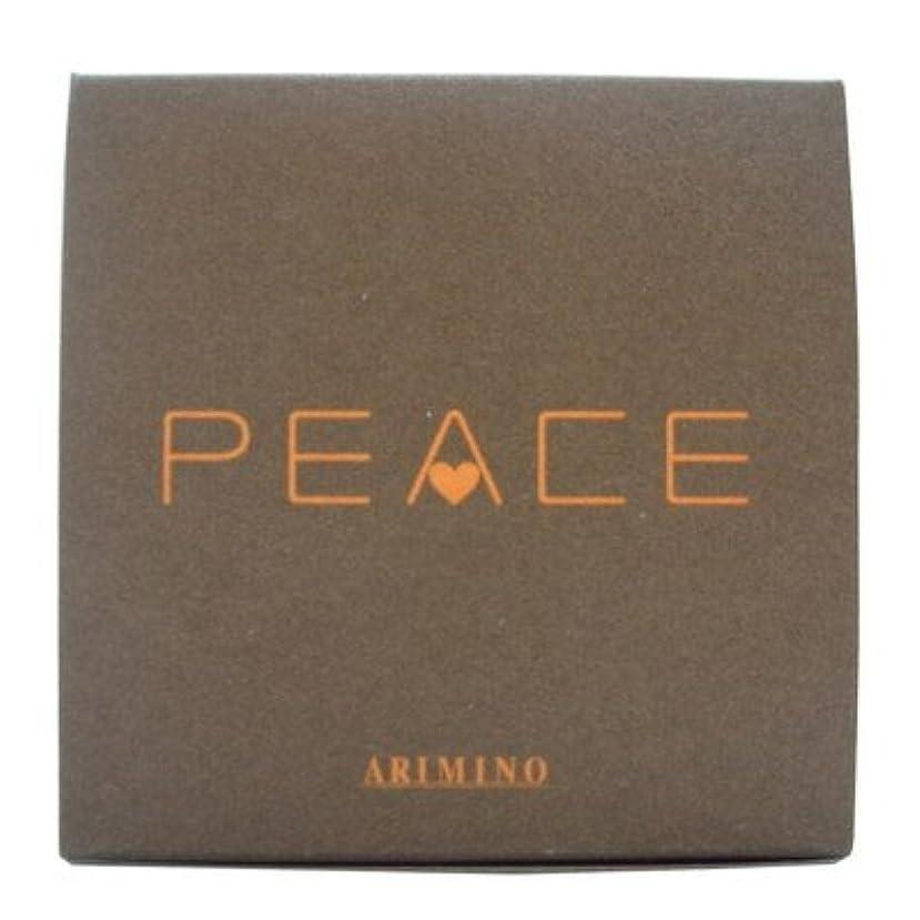 逆説提供された不屈アリミノ ピース プロデザインシリーズ ソフトワックス カフェオレ 40g【2個セット】