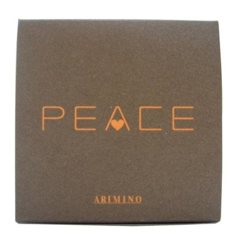 豊富かりて軽食アリミノ ピース プロデザインシリーズ ソフトワックス カフェオレ 40g【2個セット】