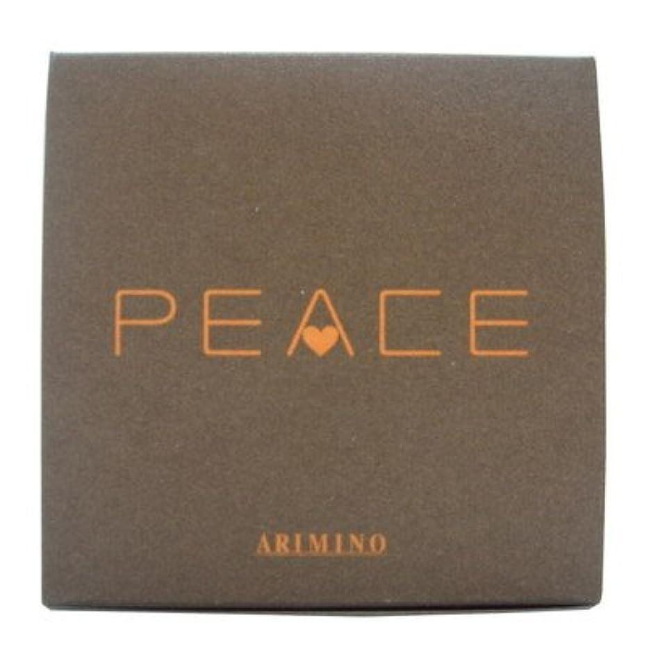 排泄する以下声を出してアリミノ ピース プロデザインシリーズ ソフトワックス カフェオレ 40g【2個セット】