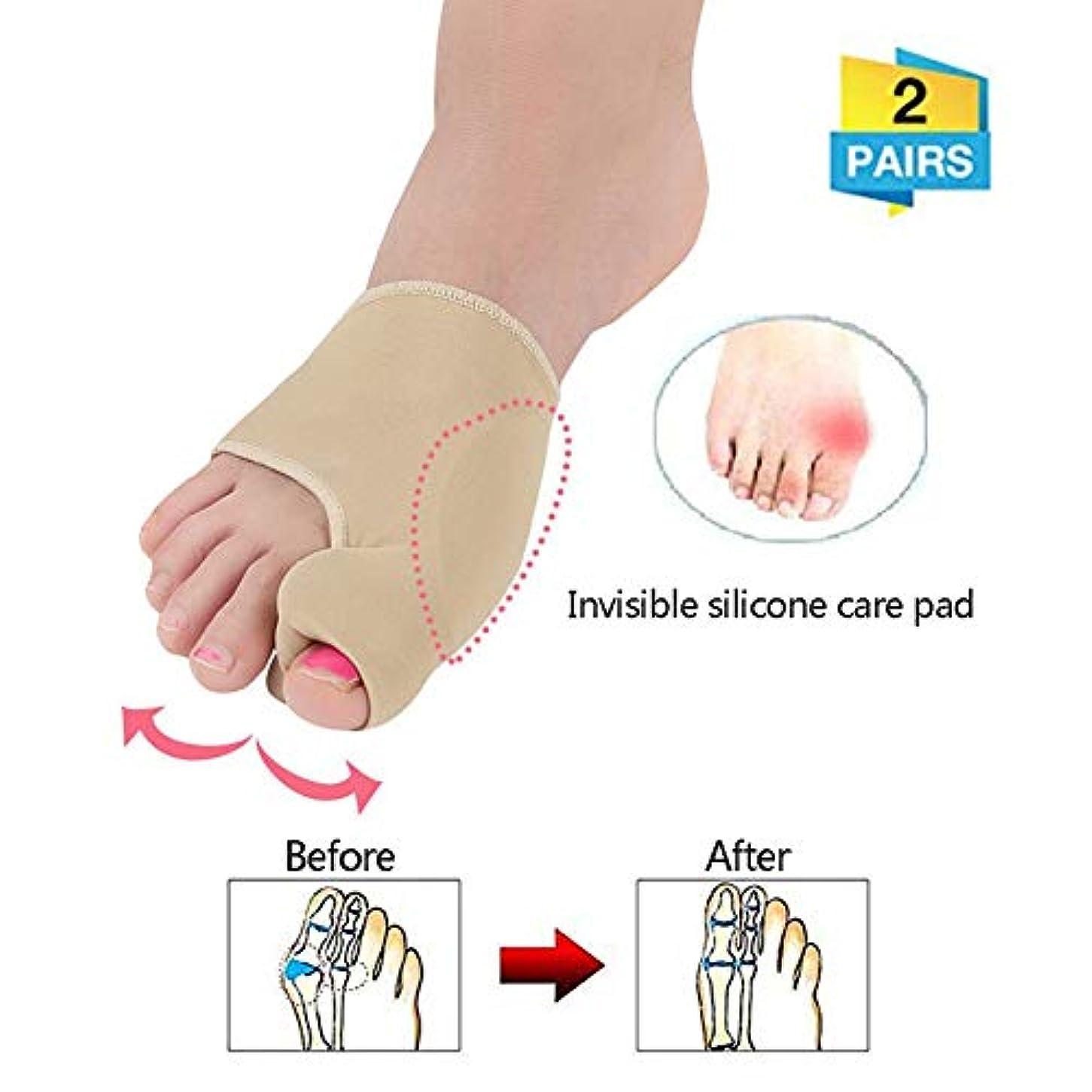 怠なめらか麻痺2ペア Hallux 外反 矯正器、 大きい 足 骨のつま先 パッド、 中足骨パッド、 つま先セパレーター、 サムアジャスター、 フットケアツール