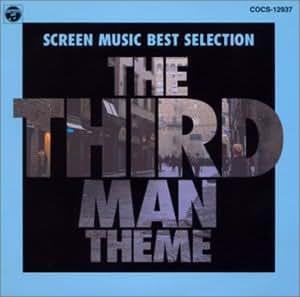 スクリーンミュージック・ベスト・セレクション~アクション・サスペンス〈第三の男〉