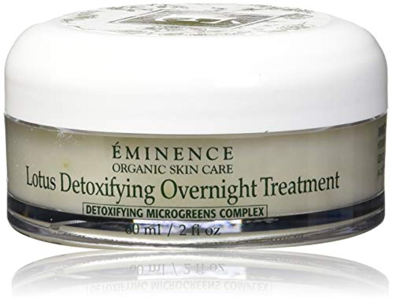 受け入れつまらない子供時代エミネンス Lotus Detoxifying Overnight Treatment 60ml/2oz並行輸入品