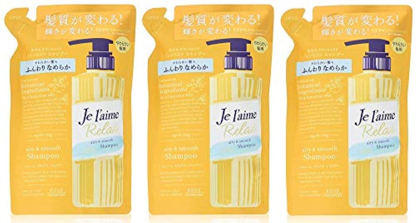 本質的ではない拮抗する病んでいる【3個セット】ジュレーム リラックス シャンプー (エアリー&スムース) つめかえ やわらかい ほそい髪用 360mL