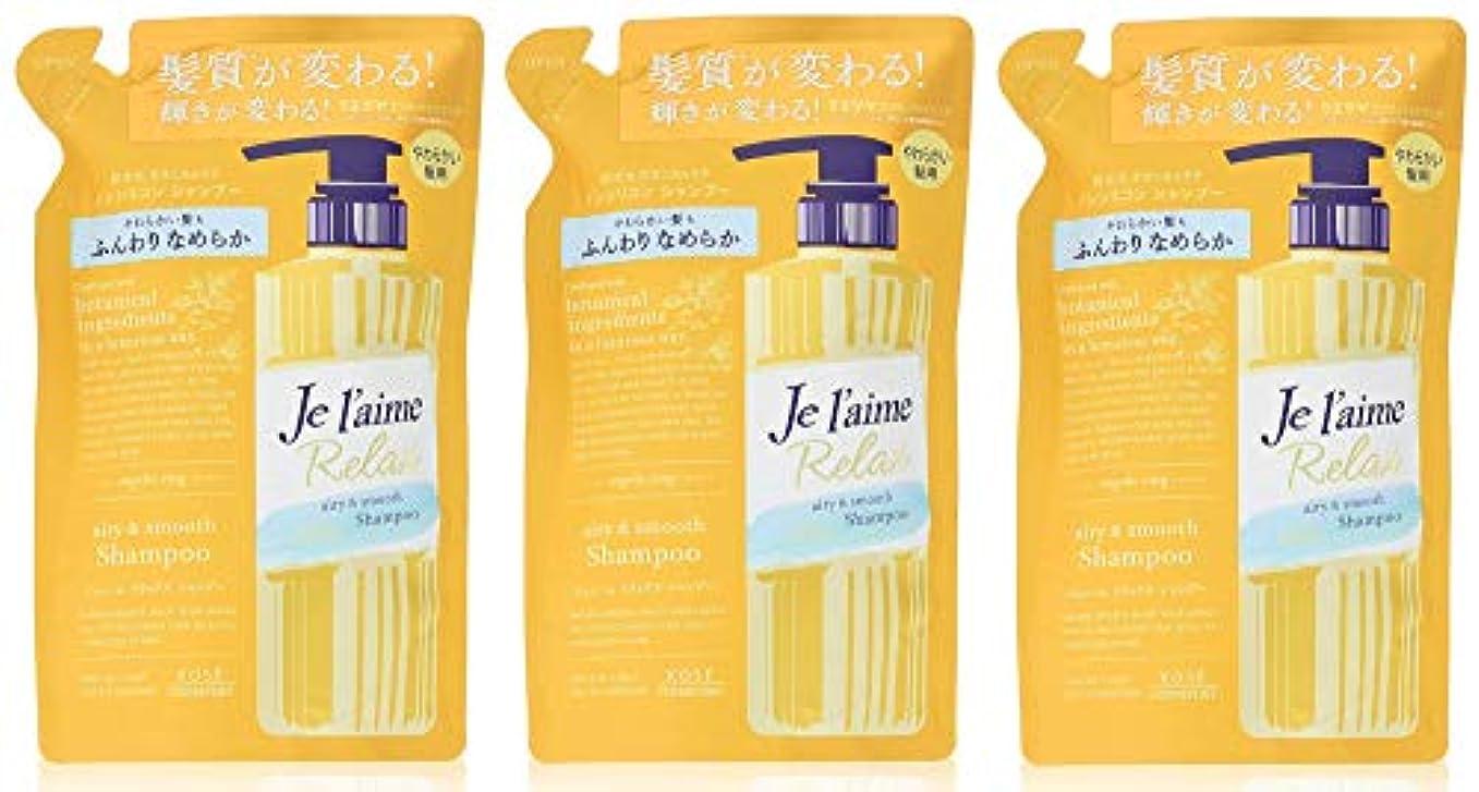 【3個セット】ジュレーム リラックス シャンプー (エアリー&スムース) つめかえ やわらかい ほそい髪用 360mL