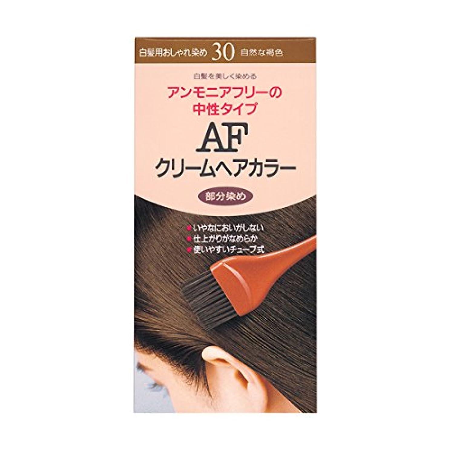 叙情的な不良品秘書ヘアカラー AFクリームヘアカラー 30 【医薬部外品】
