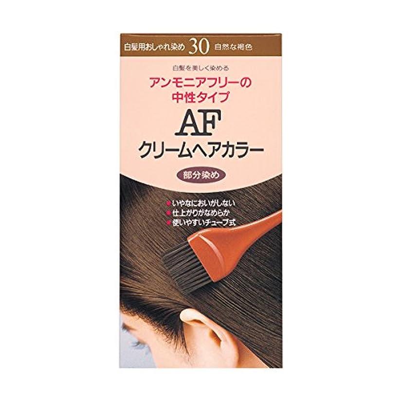 何故なの番号性的ヘアカラー AFクリームヘアカラー 30 【医薬部外品】