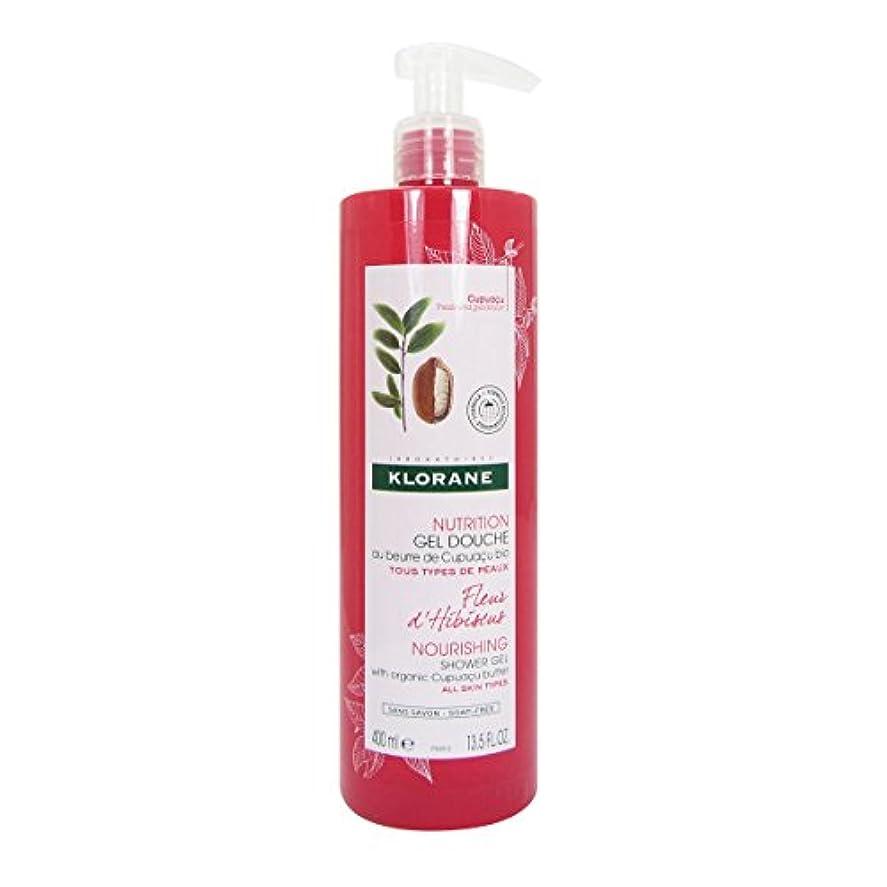 混乱したスカーフ推定するKlorane Nutrition Hibiscus Flower Shower Gel 400ml [並行輸入品]