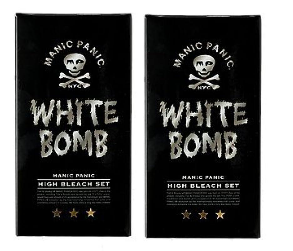 アルコールぎこちないなぜ【2????】マニックパニック ホワイトボム ハイブリーチセット (ブリーチパウダー30g+オキシ6%90ml)(医薬部外品)
