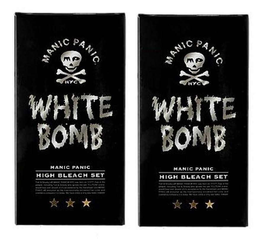 コーヒー農場美徳【2????】マニックパニック ホワイトボム ハイブリーチセット (ブリーチパウダー30g+オキシ6%90ml)(医薬部外品)