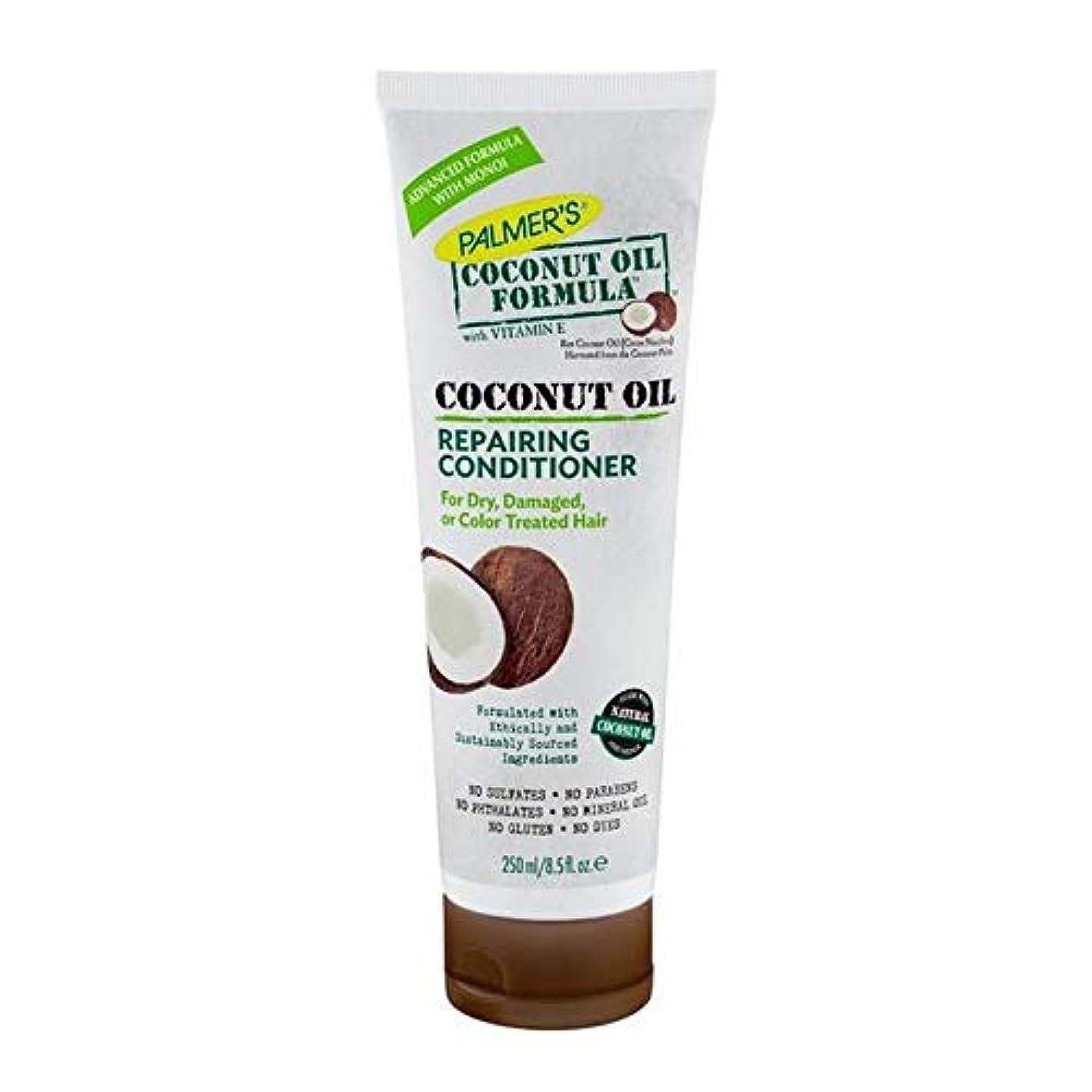 減る植物学フック[Palmer's ] パーマーのココナッツオイル式インスタント修復コンディショナー250Ml - Palmer's Coconut Oil Formula Instant Repairing Conditioner 250ml...