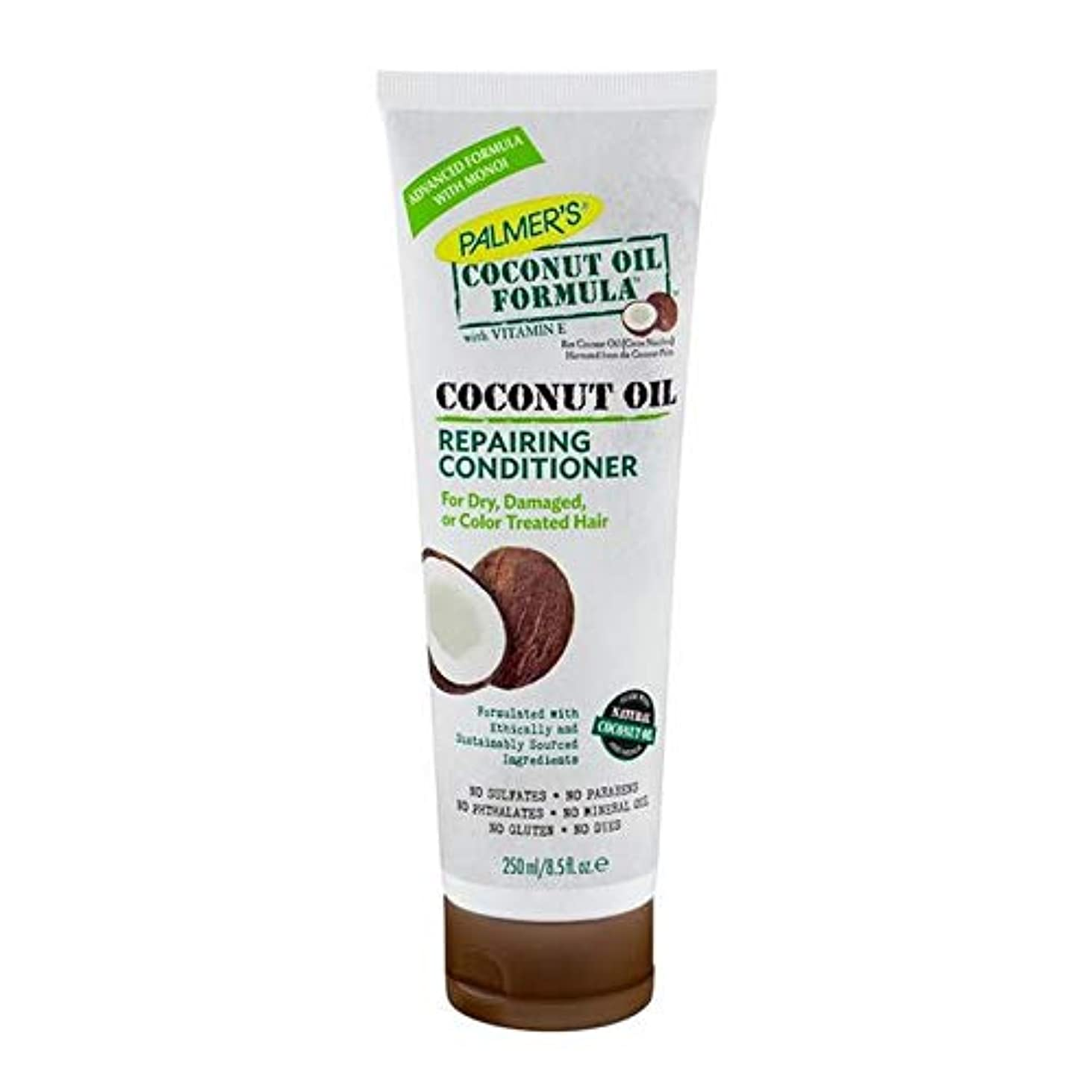 ケーブル水っぽい擬人化[Palmer's ] パーマーのココナッツオイル式インスタント修復コンディショナー250Ml - Palmer's Coconut Oil Formula Instant Repairing Conditioner 250ml...