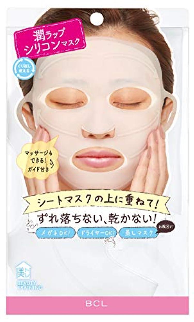 手順安全でない洗う美トレ モイストラップ シリコンマスクN 1枚