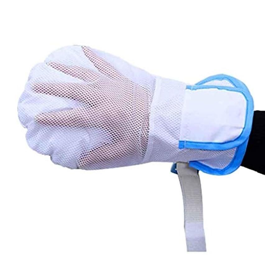 側面指導するスカリーフィンガーコントロールミット 医療用防護服患者用手感染プロテクターパッド入りミットは高齢者のための指の害を防ぐための手袋を防ぎます
