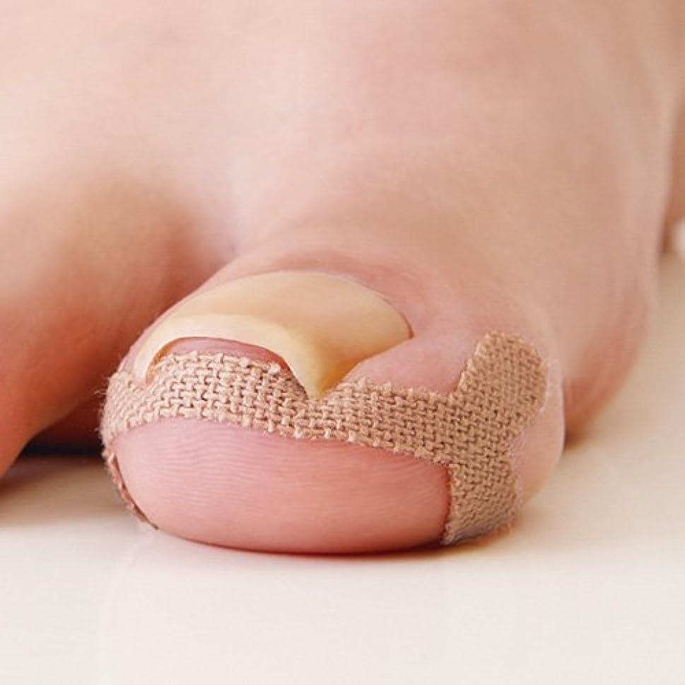 スチュワード多くの危険がある状況悪意のある巻き爪ケアテープ 20枚入 巻き爪テープ 巻き爪シール ケア お徳用 20枚入