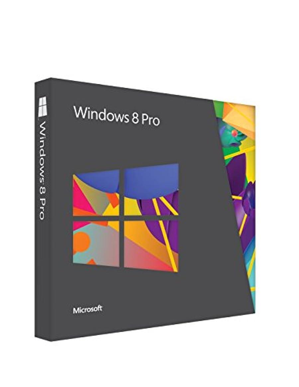 パテ居眠りする絶妙windows 8 pro アップグレード版 【並行輸入品】