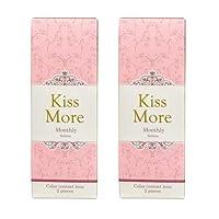 kissmore キスモア セレナ マンスリー 1ヶ月 1箱2枚入 2箱 【カラー】プリモブラウン 【PWR】±0.00(度なし)