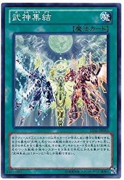遊戯王/第8期/7弾/LVAL-JP065 武神集結