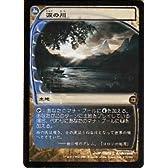 MTG ¥5400円お買い上げ毎にパックプレゼント中! 地(FUT)涙の川(JPN)