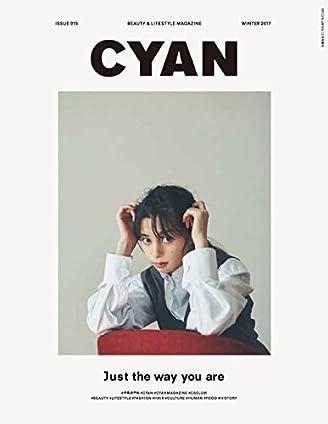 CYAN (シアン) issue 015 (NYLON JAPAN 2017年 12月号増刊)