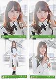 【加藤史帆】 公式生写真 欅坂46 アンビバレント 封入特典 4種コンプ