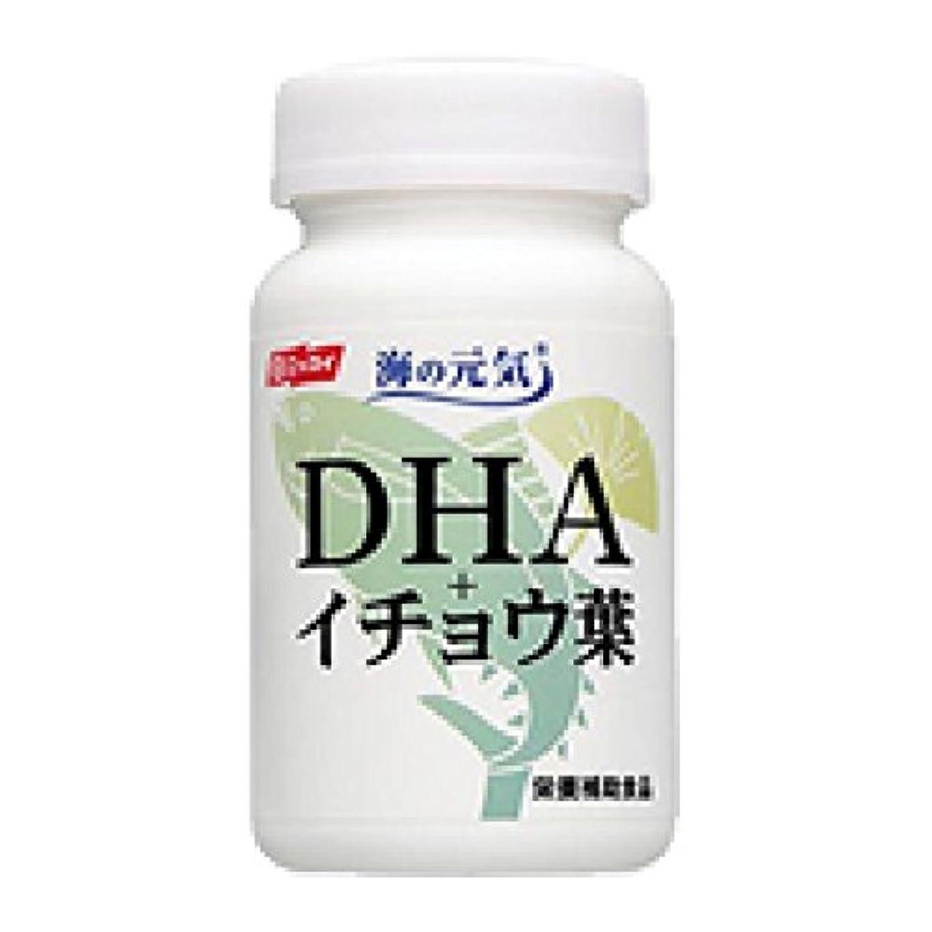 着替えるぬるいコンテンツ海の元気 DHA+イチョウ葉 150粒入り(お試しセット)