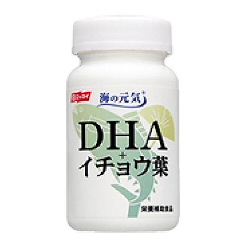 シネマところで安定海の元気 DHA+イチョウ葉 150粒入り(お試しセット)