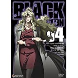 BLACK LAGOON 004 [DVD]