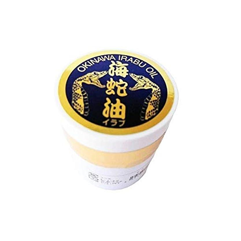 普通にタンパク質局イラブ海蛇油 25g 軟膏タイプ
