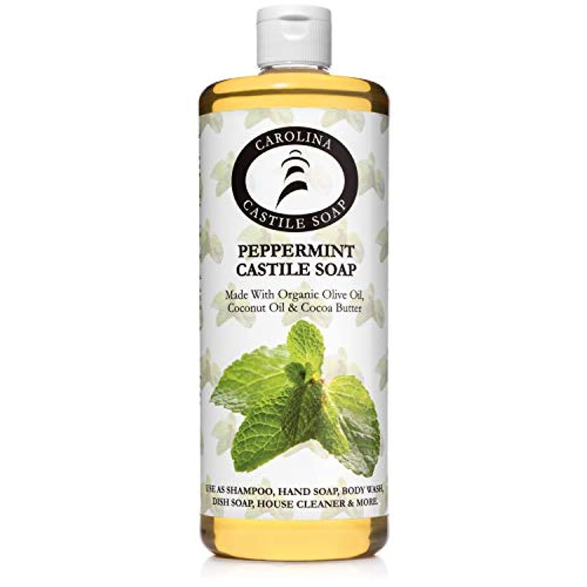 汚す埋めるCarolina Castile Soap ペパーミントカスティーリャ石鹸オーガニックココアバターカロライナ州カスティーリャ 32オズ