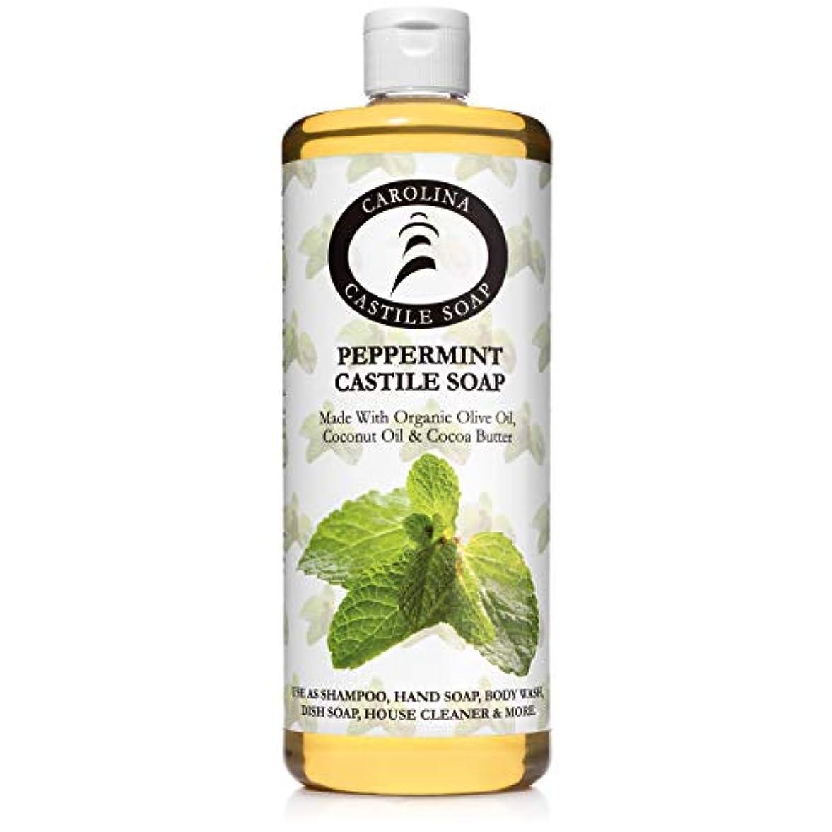 安全な謙虚な記述するCarolina Castile Soap ペパーミントカスティーリャ石鹸オーガニックココアバターカロライナ州カスティーリャ 32オズ