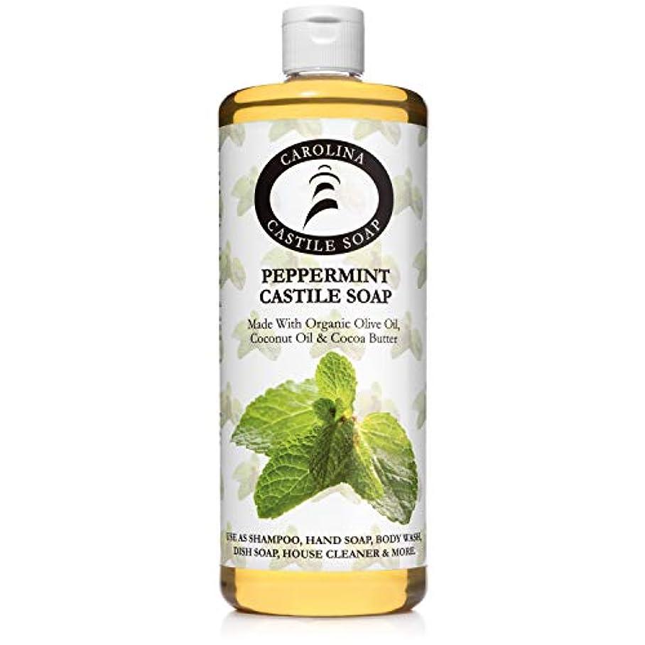 請負業者生態学扱うCarolina Castile Soap ペパーミントカスティーリャ石鹸オーガニックココアバターカロライナ州カスティーリャ 32オズ