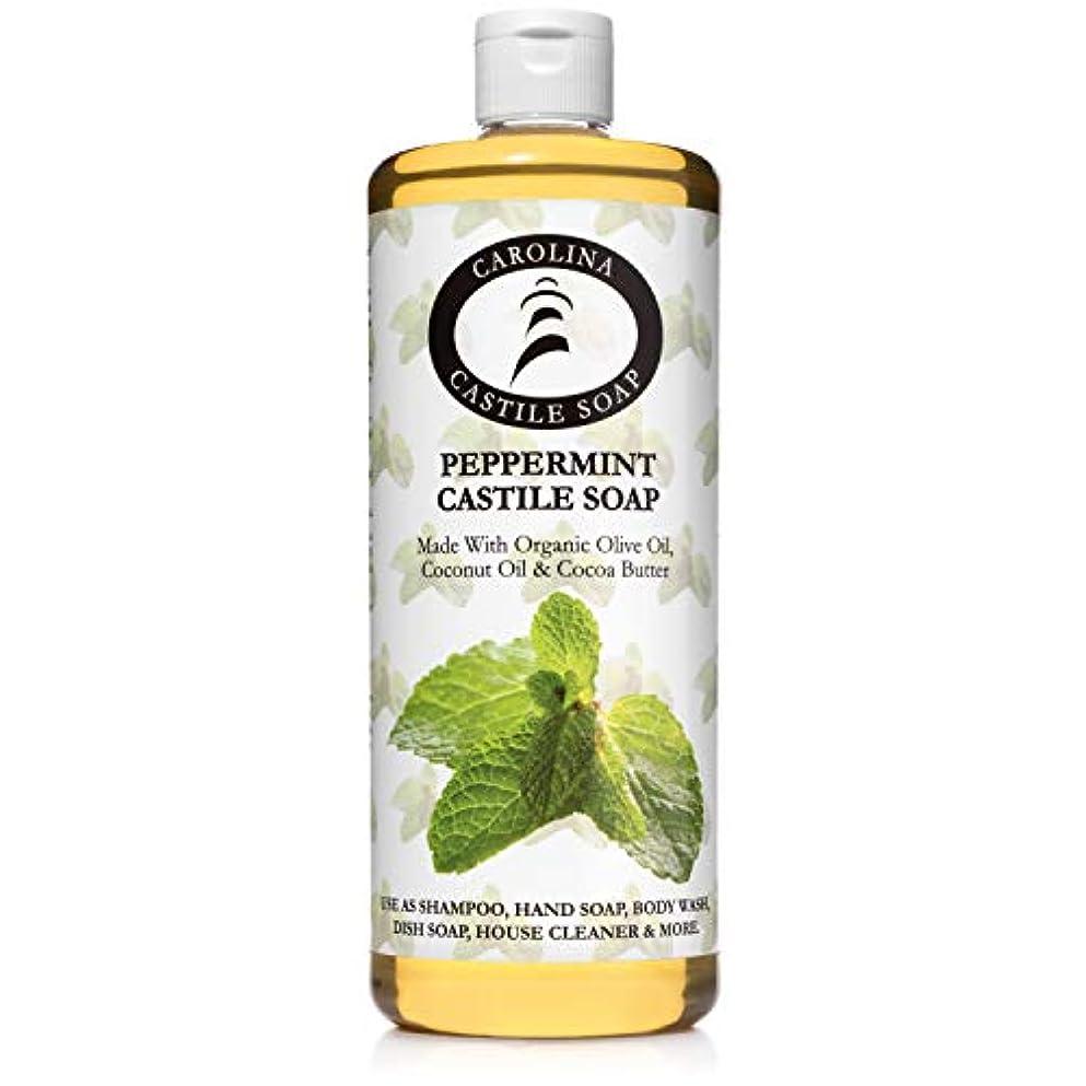 内部利用可能満了Carolina Castile Soap ペパーミントカスティーリャ石鹸オーガニックココアバターカロライナ州カスティーリャ 32オズ