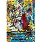 ガンバライジング5弾/5-002仮面ライダー鎧武 極アームズ LREX