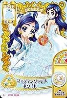 プリンセスパーティー5弾 プリンセスパーティー/PP05-38 ウェディングドレスホワイト N
