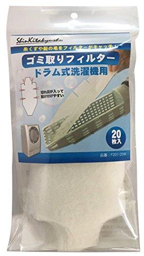 洗濯機フィルター ドラム式洗濯機用ゴミ取りフィルター 20枚入 8×20×2cm F201-20W