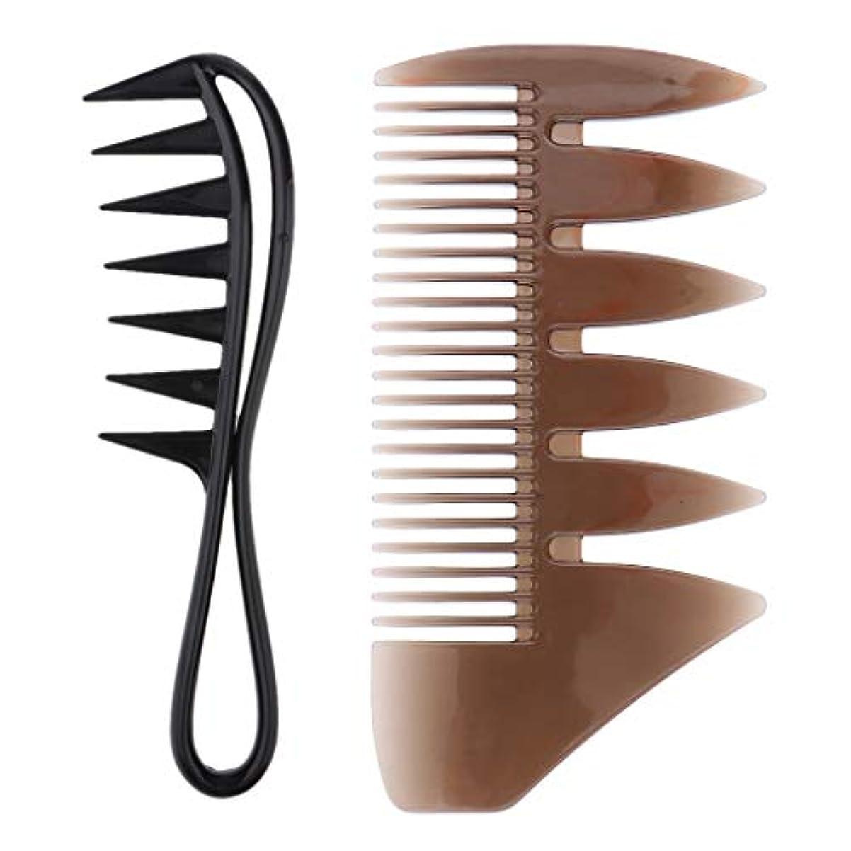 素朴な交通商業のP Prettyia 2個 男性 髪ピックくし サロン 染色 理髪 スタイリング 広い歯 コーム