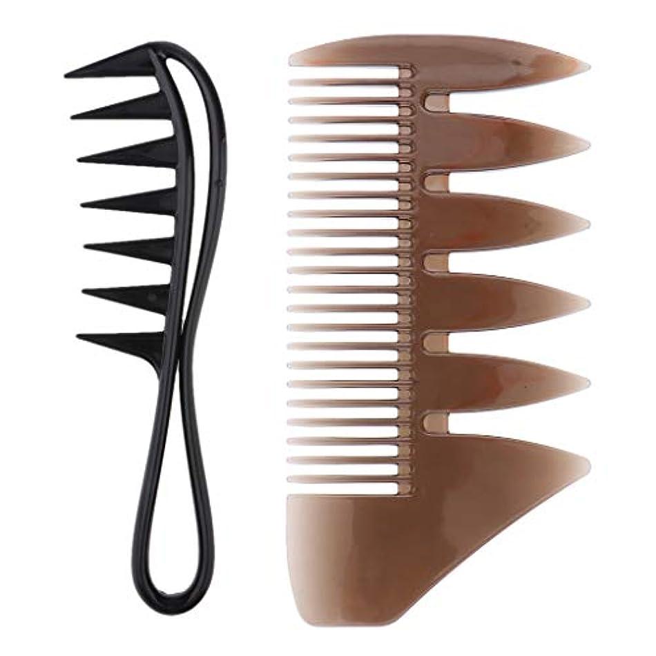 心配する建築ナチュラ2個 男性 髪ピックくし サロン 染色 理髪 スタイリング 広い歯 コーム