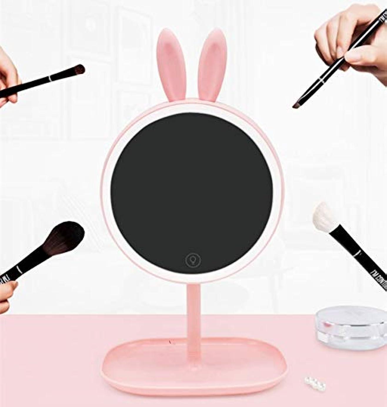 グレーアクセスできない淡いLED化粧鏡 化粧ミラー 鏡 女優ミラー led付き 明るさ調節可能 充電式 収納 自然光 柔らかい光 折りたたみ式 内蔵リチウム電池 (ピンク)