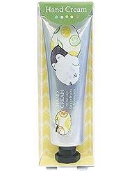 コウペンちゃん ハンドクリーム 保湿成分配合 グレープフルーツ&ゼラニウムの香り 27g ABD-047-002