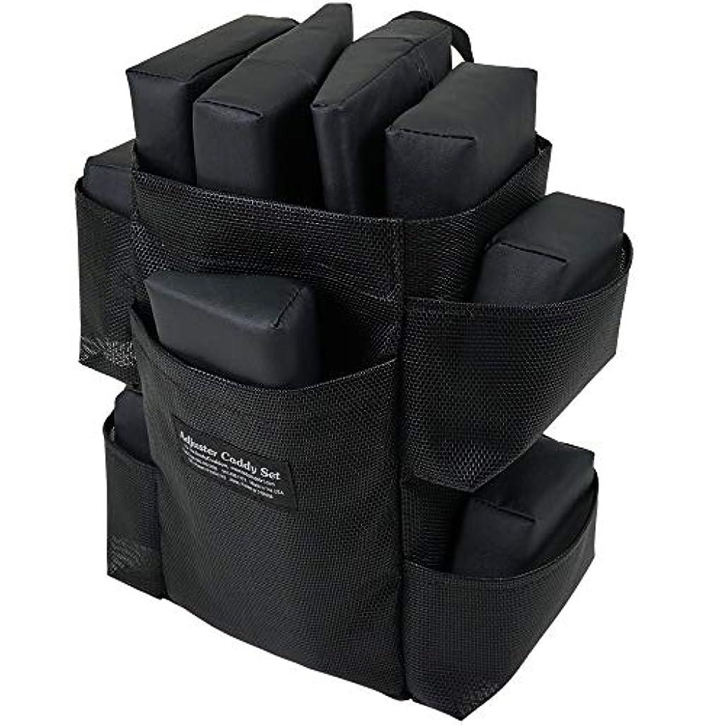 かなりコンドーム蘇生するピースバッグセット ボディークッション 用 の エクステンダーピース と アジャスターピース バッグ付き